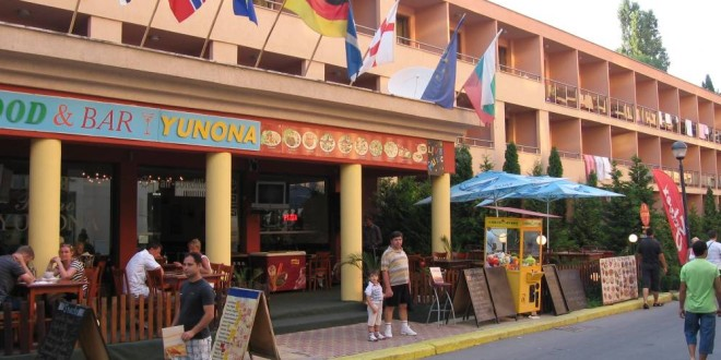 YUNONA HOTEL 3*