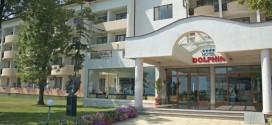 DOLPHIN  HOTEL 4*